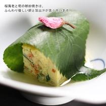 座付 桜海老と筍袱紗焼き