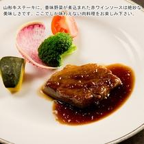 山形牛ステーキ 旬菜彩色