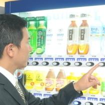 自動販売機(アルコール類・ソフトドリンクを市価にてご用意しております。)