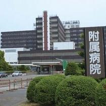 三重大学病院(大学病院までは車で約5分、徒歩で15分の位置にございます。)