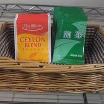 【無料配布】紅茶・緑茶