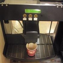 コーヒーマシン(エスプレッソやブレンド、アメリカンが選択出来、挽きたてをお楽しみください)