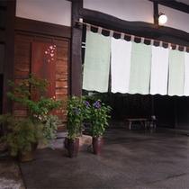 大暖簾【初夏】