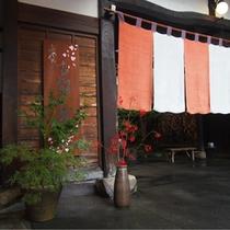 大暖簾【秋】