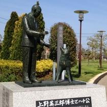近鉄久居駅東口の「ハチ公」の銅像