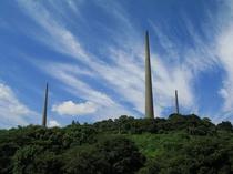 コンクリート製の三本の塔【針尾無線塔】