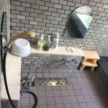 【お風呂/洗い場】