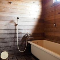 【ログハウス】優しい木の香りを感じる浴室