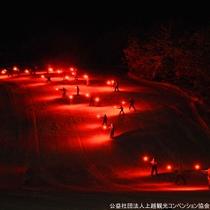 【レルヒ祭(前夜祭)】明りのパレード たいまつ滑降。
