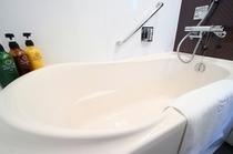 ユニットバス浴槽