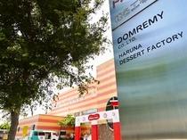 ドンレミー榛名工場