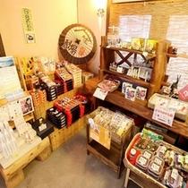 熊本&阿蘇のお土産