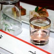 食前酒と前菜(一例)