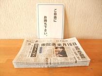 読売新聞《無料》