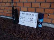 ≪貸出品≫スノ-ブラシ