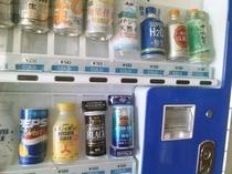 ▼館内設置の自動販売機は、ご利用しやすい安心の定価販売です!