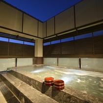 2014年3月リニューアル「さわらびの湯」露天風呂