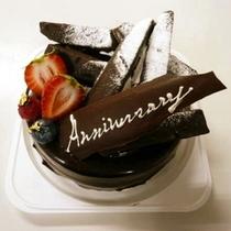 生クリームケーキのほかにチョコレートケーキもご用意できます。
