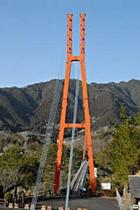 すきむらんど 吊り橋