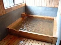 貸切風呂ひのき