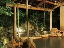 本館大浴場 露天風呂