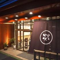 榮泉閣の正面玄関