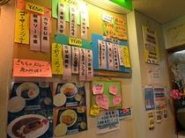 茶屋(館内居酒屋)