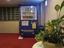 エレベーターホールには自動販売機