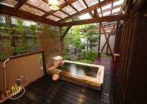 鷹山露天風呂1