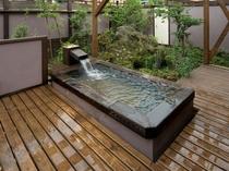 鷹山露天風呂