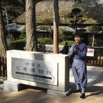 伊賀流忍者博物館 リアルな忍の道具を見学できます★ 当ホテルより700m