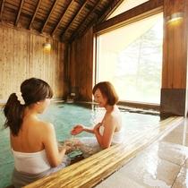 温泉大浴場~ひのき造りのお風呂~