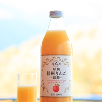 【朝食ブレックファストバイキング】