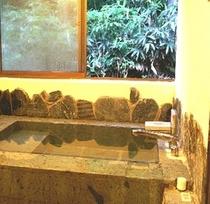 ゆったりのんびり♪天然温泉を満喫