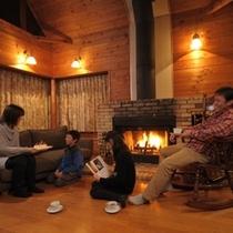 ■暖炉付きコテージ例■暖炉コテージで団らん