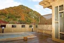 秋の貸切展望露天風呂