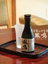 丹波篠山鳳鳴田舎酒