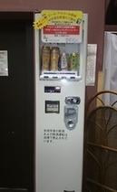 お酒自販機