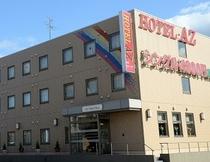HOTEL AZ熊本嘉島外観