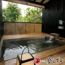 【洋室タイプ】客室露天風呂でゆったりと