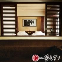 【特別室・鳳凰の間】広い露天と内風呂を備えた隠れの間