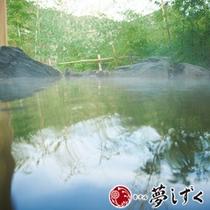 【蛍の湯】 幻想的な露天風呂