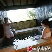 和洋室・客室露天風呂