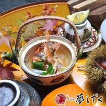 【秋の味覚】 松茸の土瓶蒸し