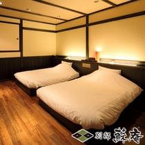 【メゾネット古民家風】〜烏帽子(EBOSHI)〜寝室(ツイン)