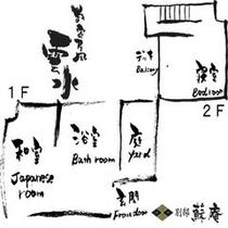 【メゾネット数奇屋風】〜雲水(UNSUI)〜