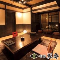 【メゾネット古民家風】〜杵島(KIJIMA)〜客室