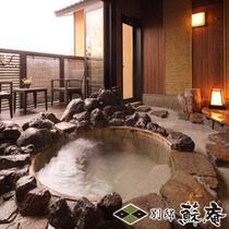 【古民家風】〜雪の下(YUKINOSHITA)〜客室露天風呂