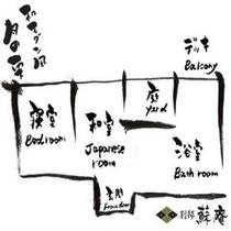 【和モダン風】〜月の雫(TSUKINOSHIZUKU)〜