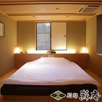 【数寄屋風】〜白雲(HAKUUN)〜寝室(ダブル)
